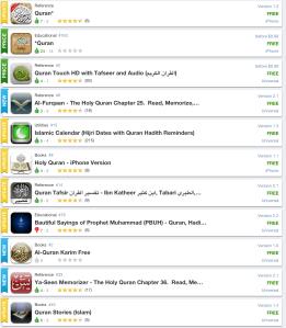 App AlQuran